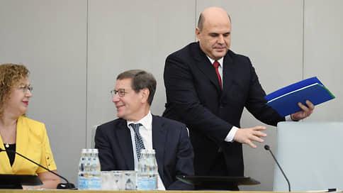 Дума подождет Федерального собрания  / Михаил Мишустин выступит с отчетом перед депутатами после послания президента