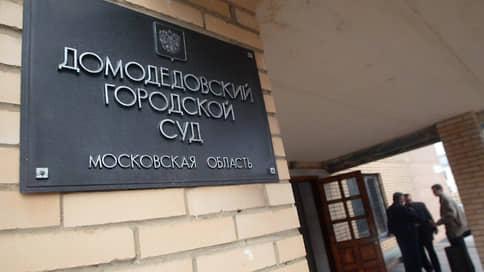 Укол не пошел экс-чекисту на пользу // Судят белоруса, обвиняемого в похищении бывшего офицера ФСБ