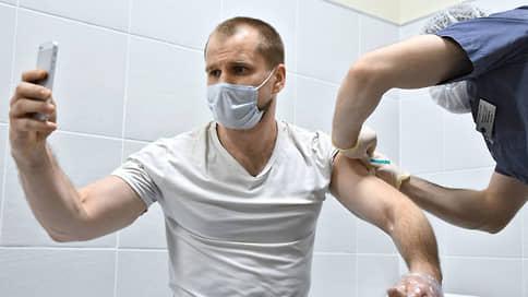 Россиянам привьют любовь к прививкам // Правительство РФ определило стратегию развития иммунопрофилактики до 2035 года