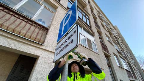 Москва-парковочная  / В столице вводятся новые платные зоны стоянки