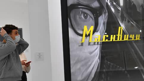 COVID из окна  / Выставка в МАММ рифмует карантин с советским андерграундом