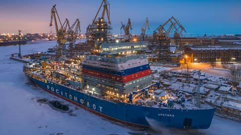 Атомные ледоколы найдут док в Турции // Kyzey Star построит его для Атомфлота за 5 млрд рублей