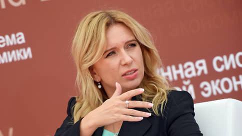 «Роснефть» отсматривает министерские кадры  / Заместитель главы Минэкономики Оксана Тарасенко может перейти в нефтекомпанию