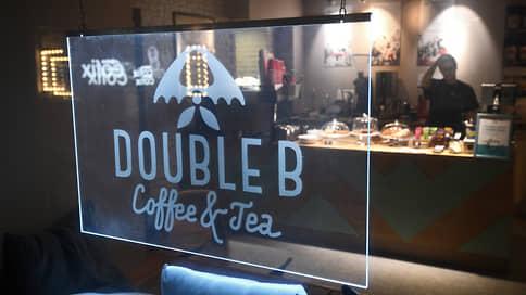 Даблби перемалывает собственников // В сети кофеен изменился состав учредителей