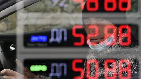 Бензин не стоит на месте // Цена топлива уже выполнила годовую норму