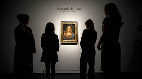 Леонардо да/нет Винчи  / Вопрос об авторстве «Спасителя мира» приобрел политическое звучание