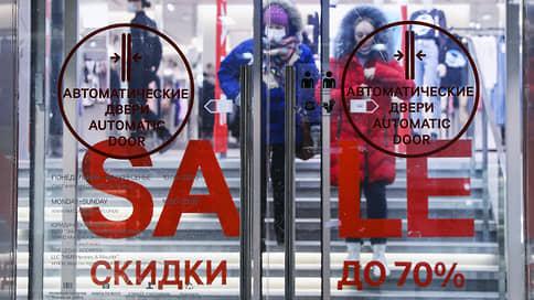 Россия брендет в одиночестве  / Международный ритейл сокращает присутствие