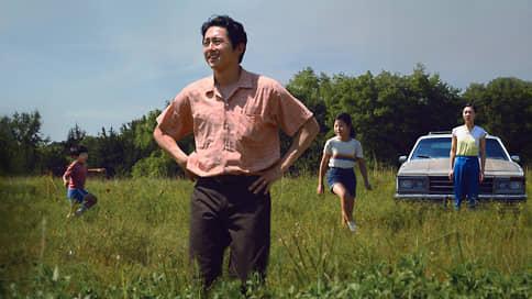 Травяной настрой  / Драма Ли Айзека Чуна «Минари», претендующая на шесть «Оскаров»