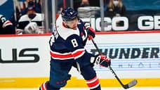 Александр Овечкин наращивает численное преимущество  / Он стал вторым в истории НХЛ по голам в большинстве
