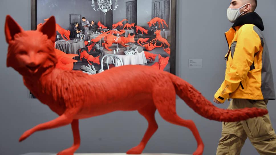 Система ярких вещей / Выставка Сэнди Скогланд в Мультимедиа Арт Музее
