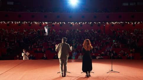 «Артдокфест» заставили предъявить документы  / Фестиваль неигрового кино превратили в акцию
