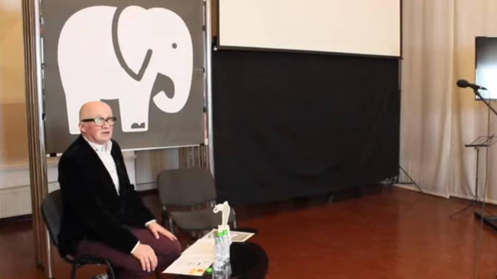 Церемония вручения премии «Белый слон»