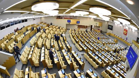 Депутаты поработают над чужими ошибками  / Госдума правит выборное законодательство по указанию Конституционного суда
