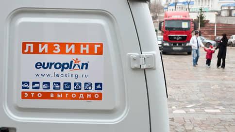 «Европлан» возвращается на биржу  / «Сафмар Финансовые инвестиции» планирует повторное IPO лизинговой компании
