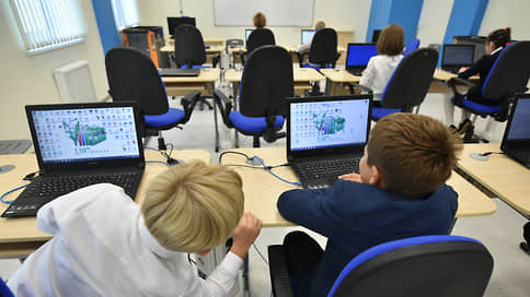 Волшебники страны ОС // У разработчиков операционных систем просят скидку для школьников