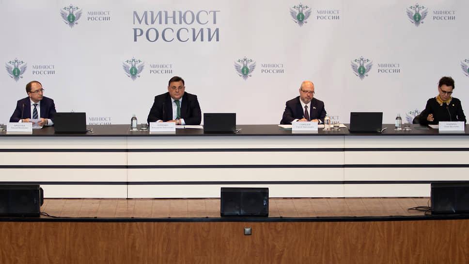 Заседание коллегии Минюста России «Об итогах деятельности Министерства юстиции Российской Федерации за 2020 год и задачах на 2021 год»