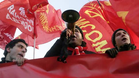 Нерушимый блок коммунистов и навальнистов  / Политологи предупредили о сближении КПРФ с внесистемной оппозицией