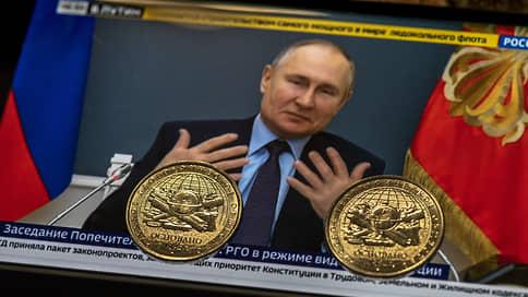 Его альтер РГО  / Что Владимир Путин сделал, чтобы свободно ездить по стране