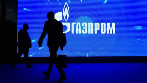 «Газпром» обрадовал акционеров  / Компания ускоренно перешла на дивиденды 50% от прибыли