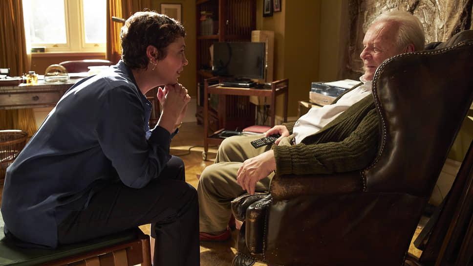 В исполнении Энтони Хопкинса (справа) чудаковатая и тронутая Альцгеймером старость все-таки не лишена элегантности