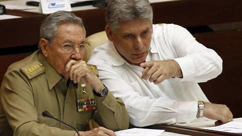 Остов свободы  / Последний из лидеров кубинской революции передал знамя преемникам