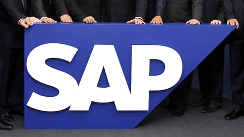 Над SAP восходят бюджеты  / Государственный НИИ просит субсидии на локализацию немецкого разработчика