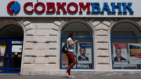Площадка вышла из-под контроля  / НП РТС продало долю в Санкт-Петербургской бирже Совкомбанку