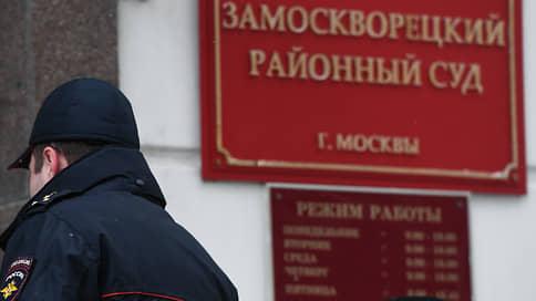 Банкиру дали срок по кредитам // Бывший председатель правления Приско Капитал банка получил четыре года