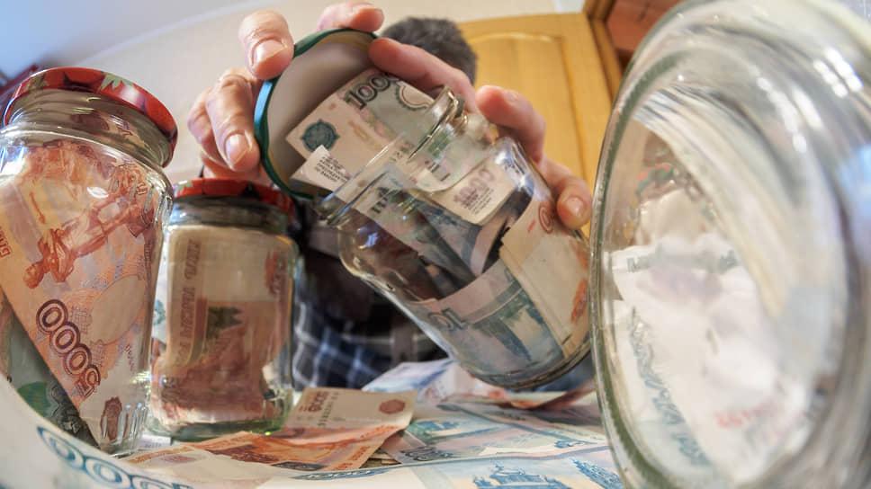 Деградация на пенсии