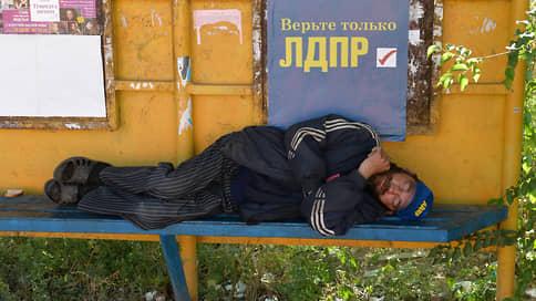 Выборы без размышлений  / Госдума хочет отменить «день тишины» перед многодневным голосованием