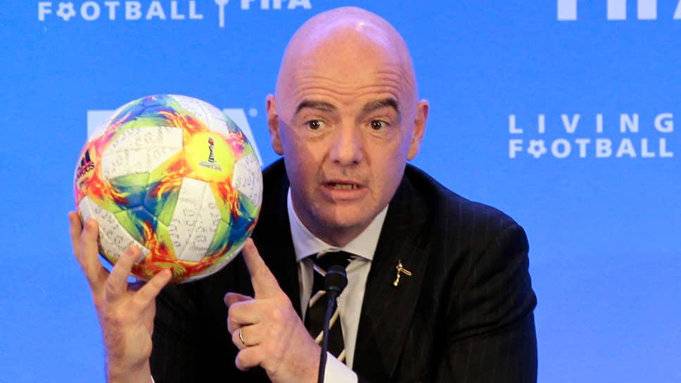 Президент FIFA Джанни Инфантино заявил, что возглавляемая им структура «категорически не одобряет создание Суперлиги», являющейся «закрытой структурой, откалывающейся от лиг, национальных ассоциаций, UEFA, FIFA»