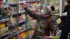 Экономика вынырнула из кризисной ямы  / Частное потребление и обработка поддерживают ее восстановление
