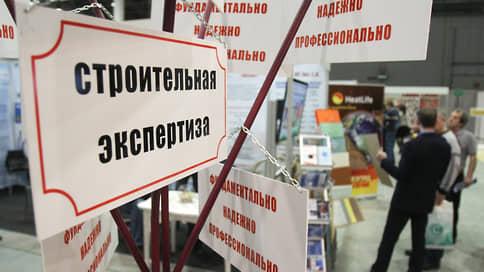 Регионам надстраивают экспертизу  / Единая цифровая платформа Минстроя не нашла понимания у рынка