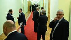 Наем не по чину  / Эксперты критикуют трудоустройство чиновников в подведомственные учреждения