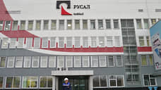 Гарантии отольют в алюминии  / Программа «Русала» по модернизации заводов получит господдержку