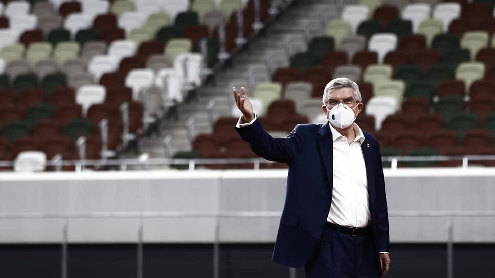 Президент МОК Томас Бах уверен, что скорое введение в Японии локдауна не скажется на подготовке к Олимпиаде и не помешает