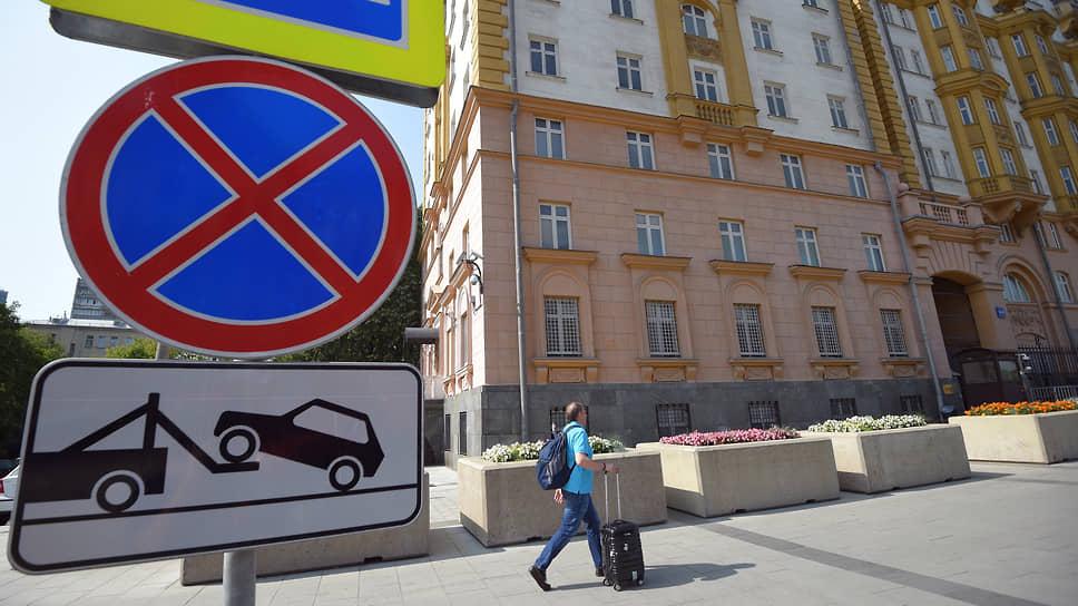 Россия отзывает граждан из посольства США