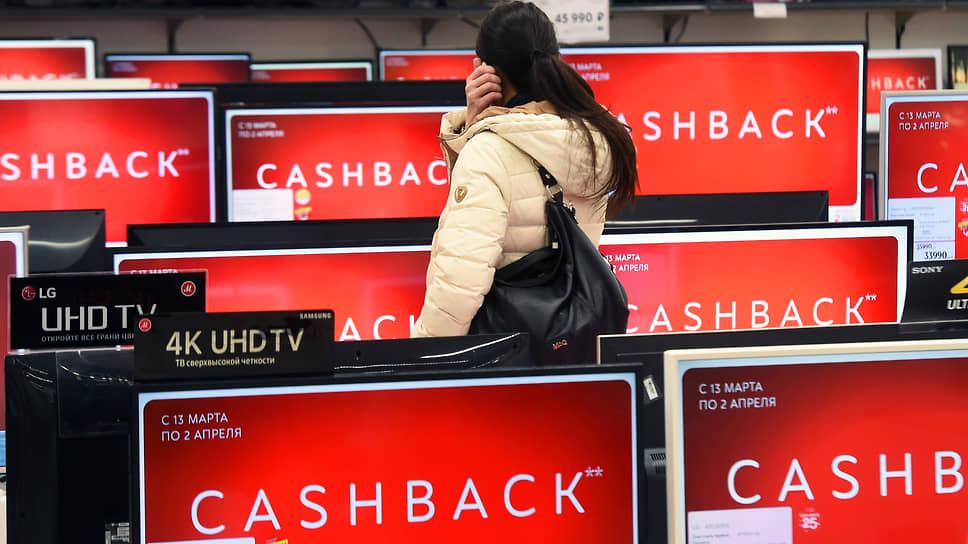 Деньги возвращаются с трудом  / Программами кэшбэка пользуются 17% держателей карт