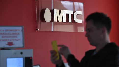 МТС даст представление о концертах  / Оператор инвестирует в региональную сеть залов