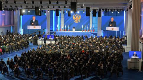 Красная линия всех сильней  / Как ее провел Владимир Путин, читая послание, и куда она его самого заведет