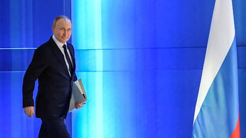 Детям  положенное, папам  мечты // Послание Владимира Путина Федеральному собранию оказалось очень бюджетным