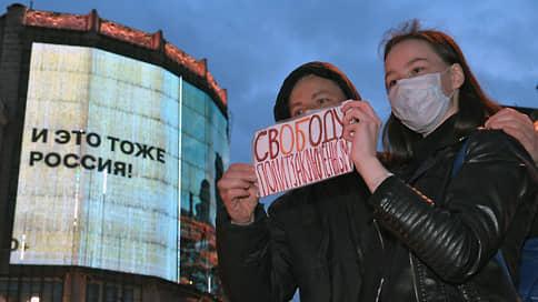Марш по заявкам  / Полиция провела смотр сторонников Алексея Навального