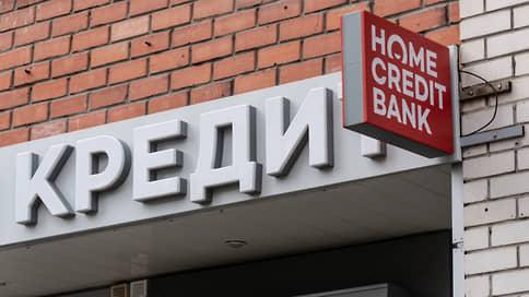 ХКФ-банк переблокируется  / Ему потребовалась реорганизация бизнеса