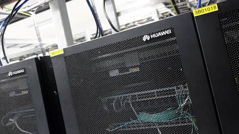 Лицом на сервер  / Huawei нашла нового партнера для локализации в России