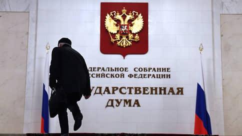 Эксперимент уперся в тайну  / Депутаты выступили против раскрытия сведений об абонентах