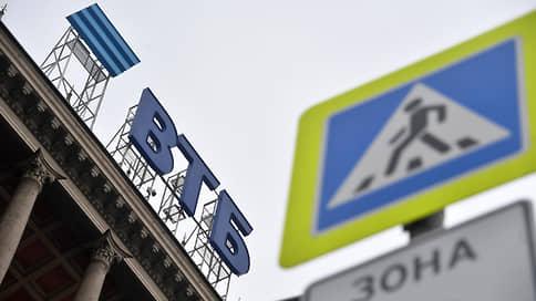 ВТБ укрепляет «Моби.Деньги»  / Глава эквайринга банка станет гендиректором НКО