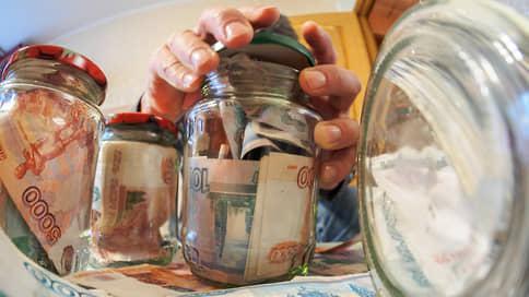 Кредиты МСП выздоравливают от COVID-19  / Мониторинг кредитования