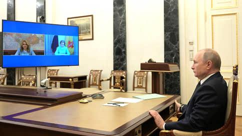 С Новым маем, дорогие товарищи  / Владимир Путин добавляет праздников по просьбе санитарных врачей
