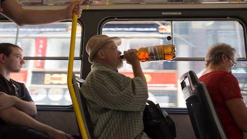 Чехии подливают пива в огонь  / Москва рассматривает возможность асимметричных мер в отношении Праги