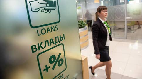 Ставки по вкладам вырастут в длину  / Банки последуют за политикой ЦБ поэтапно